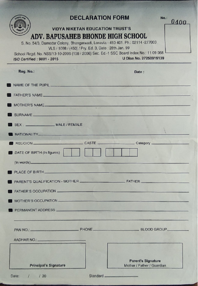 Admision Form